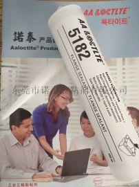 乐泰5182耐高温耐腐蚀适用于铝表面平面密封胶