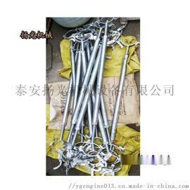 115规格单体支柱硬连接115规格防倒装置