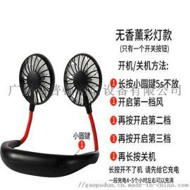 广州生产厂家 夏季挂脖迷你风扇 风扇制造商