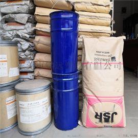 液体丁腈橡胶 提高PVC耐寒性 增加产品韧性