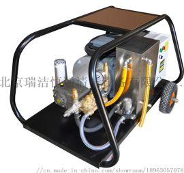 工厂直销工业高压清洗机 管道清洗机 防爆清洗及设备