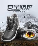新款中幫保暖防砸防刺穿勞保鞋FH15-1207棉款