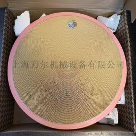 无油机ZR110-250大饼空滤蜂窝状空气过滤器1621138999=1621138900