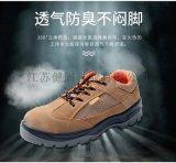 厂家供应PU底劳保工作鞋耐油耐酸碱