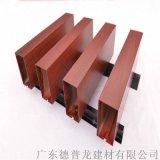 戶外組合鋁方通,外牆造型型材鋁方通,拼接鋁方通廠家