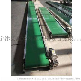 装卸货输送线电商流水线快递分拣线物流输送机
