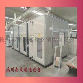 KGW组合式空气处理机机ZK卧式空调机组
