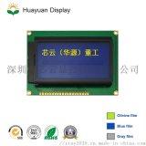 12864液晶屏模組12864液晶屏生產廠家