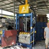 立式手動液壓廢紙打包機廠家定製