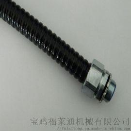 奉化市包塑304不锈钢金属软管 产线蛇皮管