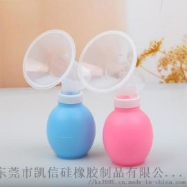 液态硅胶手动吸奶器疏通乳腺强力吸奶器订制