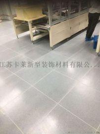 防静电地板片材 **电脑室防静电胶水地面铺设