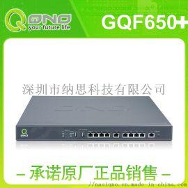 GQF650+ 5WAN口路由器侠诺路由器
