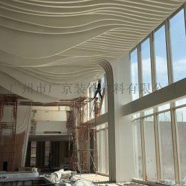 金属幕墙吊顶造型铝单板弧形木纹铝单板天花