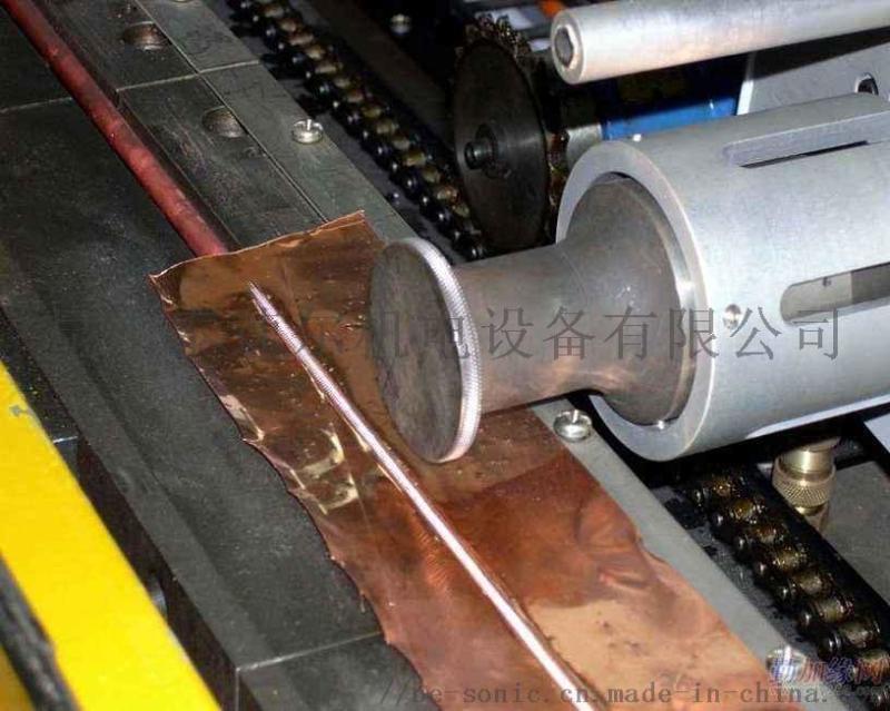 崑山超聲波金屬滾焊機 金屬滾焊機廠家直銷 泰速爾