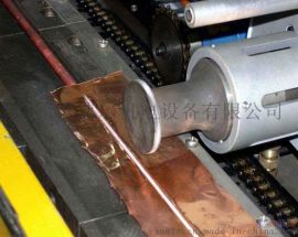 昆山超声波金属滚焊机 金属滚焊机厂家直销 泰速尔