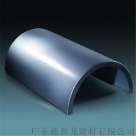 專業定制鋁幕牆板 幕牆鋁單板 造型鋁單板