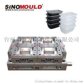 西诺塑料1000ml超薄盒模具,方形快餐盒模具