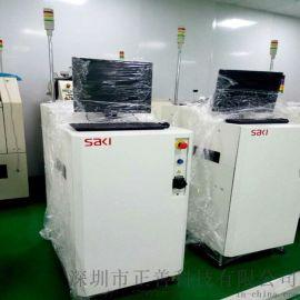 在线aoi自动光学检测仪二手 AOI检测设备