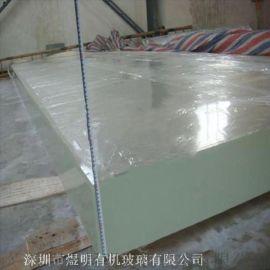 透明有机玻璃透明亚克力板**厚亚克力水族馆游泳池板
