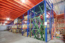 民众仓储阁楼式货架横梁式重型货架定制厂家