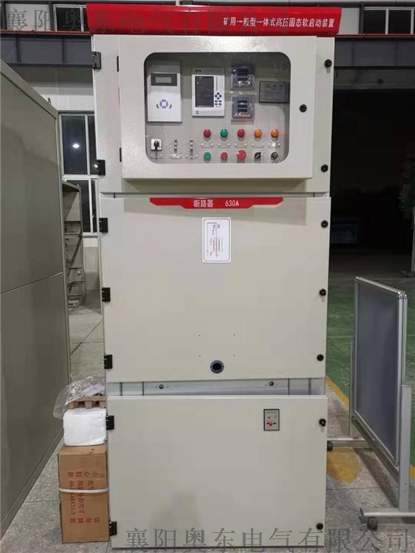 高压固态启动柜与高压变频器有哪些区别 生产告诉您
