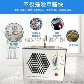 绿安洁移动式空气消毒机_仓库消毒用高浓度臭氧机