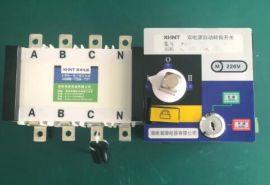 湘湖牌MATSA N3/A500 3 CBCB级塑壳型双电源自动转换开关说明书PDF版
