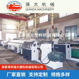 PPR管材生產線 管材擠出生產線