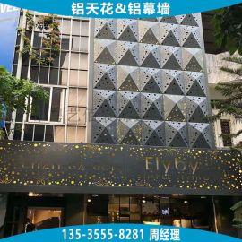 广州门头招牌铝单板定制 连锁店门头造型铝单板厂家