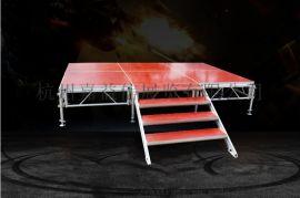 铝合金舞台拼装舞台演出表演舞台
