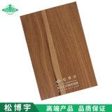 免漆生态板 0醛生态板壁橱柜板材