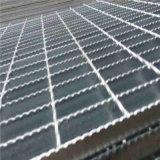 插接楼梯钢格板 Q235热镀锌格栅 平台吊顶网格板