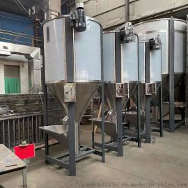 不锈钢立式塑料混料机1吨PVC颗粒拌料机