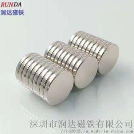 镀锌强力磁铁/镀镍磁铁加工/磁铁厂家