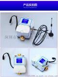 广东水控器 刷卡扣费彩屏显示 水控器功能