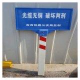 霈凱 玻璃鋼下有管道指示樁 複合標誌樁