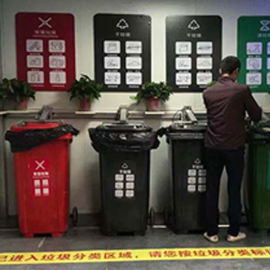 240L垃圾桶自动掀盖设备智能垃圾桶设备