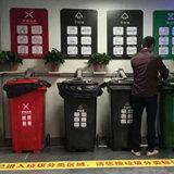 240L垃圾桶自動掀蓋設備智慧垃圾桶設備