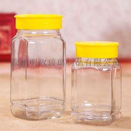 玻璃瓶蜂蜜瓶透明瓶密封罐收纳瓶果酱瓶储物罐