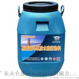 浙江污水池耐酸碱防腐防水涂料 耐博仕环氧防腐供应