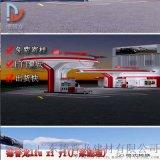 中国航油加油站顶棚弧形铝单板 双曲圆形红色铝单板
