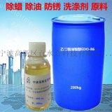 油酸酯EDO-86的配制原料