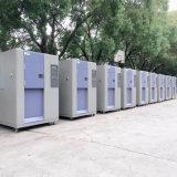 三箱式交变冷热冲击试验箱