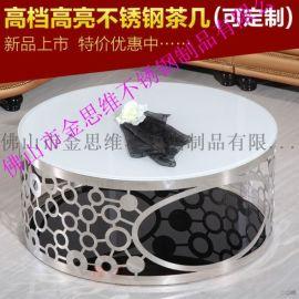 不锈钢客厅茶几不锈钢艺术茶几来图定制