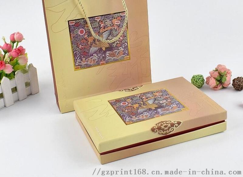 彩盒彩箱,化妆品彩盒
