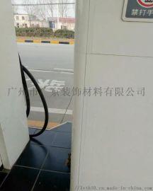 供应加油站用铝合金材质铝扣板/铝单板天花