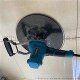 手持式拋光機 電動牆面拋光機 膩子粉收光機