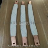 專業定製銅繩子導電帶 雙層並列銅絞線 鼻子軟絞線