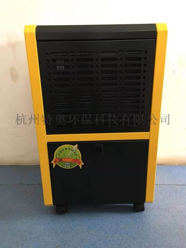 低温除湿机,2-8度冷藏环境除湿干燥用低温除湿机